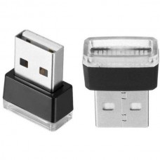 USB Atmosphere Light for Decoration (White) (OEM)