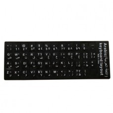 Keyboard Stickers With White Letters High Grade (A...