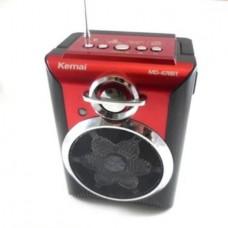 KEMAI MD-678BT FM Bluetooth Radio with USB / SD Mi...