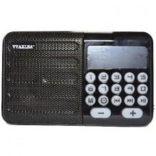VVAXLBA No.63 Portable Digital Handheld FM / USB /...
