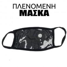 Washable Cotton Mask (Camouflage Grey) (OEM)
