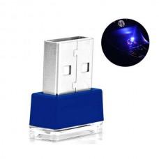 USB Atmosphere Light for Decoration (Blue) (OEM)